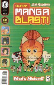Super Manga Blast! #6