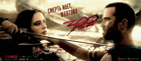 300_Rise_of_an_empire_Banner_Int_Inedito_b_JPosters